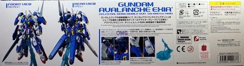 MG Avalanche Exia Dash 2.8.JPG