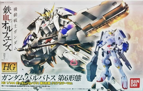 HG Barbatos 6th Form Clear Color Ver. 1.0.jpg