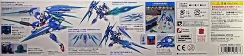 MG BD 00Qant Full Saber 2.2.JPG
