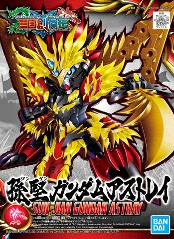 Sun Jian Gundam Astray 1.3.jpg