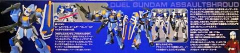 Bandai HG Duel Gundam 1.5.JPG
