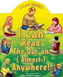 I Can Read Quran Almost Anywhere.jpg