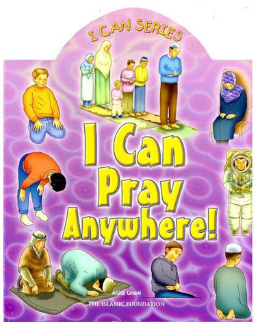 I Can Pray Anywhere_cover.jpg