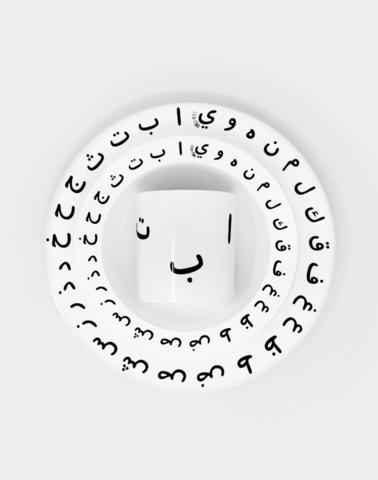 Arabic-set.png