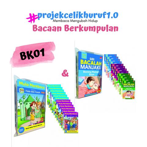 projekcelikhuruf (4).png