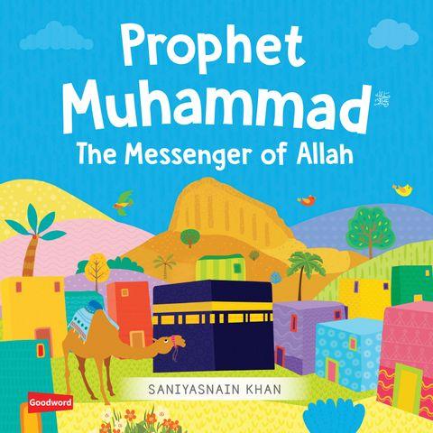 Prophet Muhammad Messanger of Allah Cover.jpg