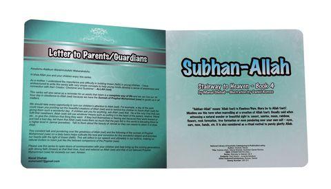 stairway-to-heaven_book4_subhanAllah_in1.jpg