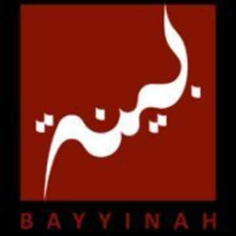 bayyinah-1-180x180.jpg
