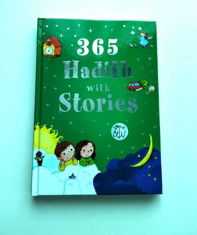 365 Hadith with Stories.jpg