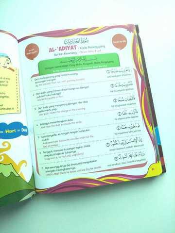 Love of Quran(3).jpg