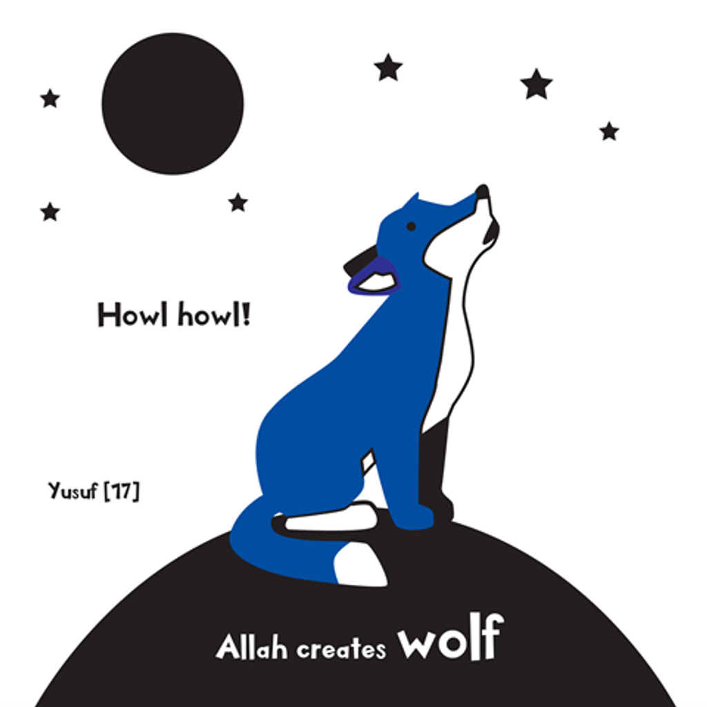 Animals-in-the-Quran-2.png
