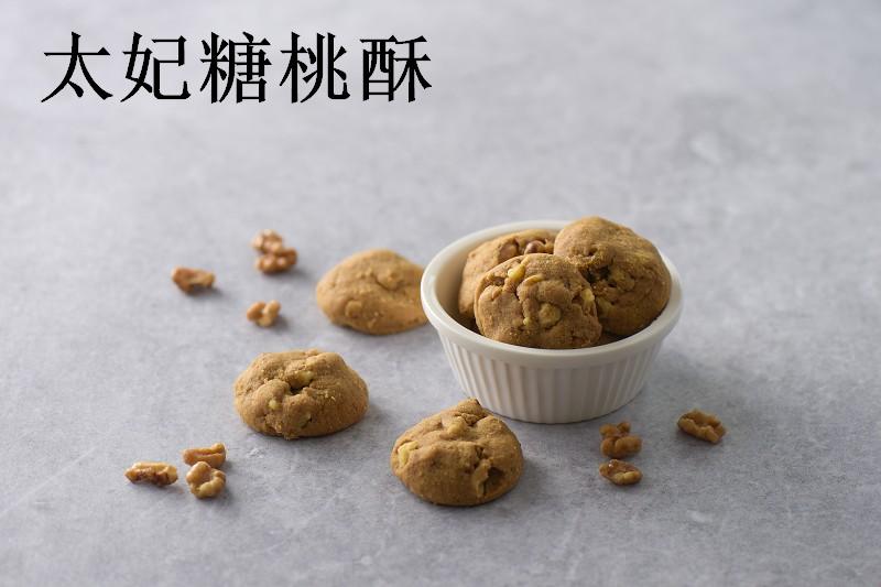 太妃糖桃酥800-1.jpg