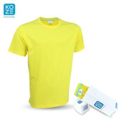 KOZE-Premium-Comfort-Yellow.jpg