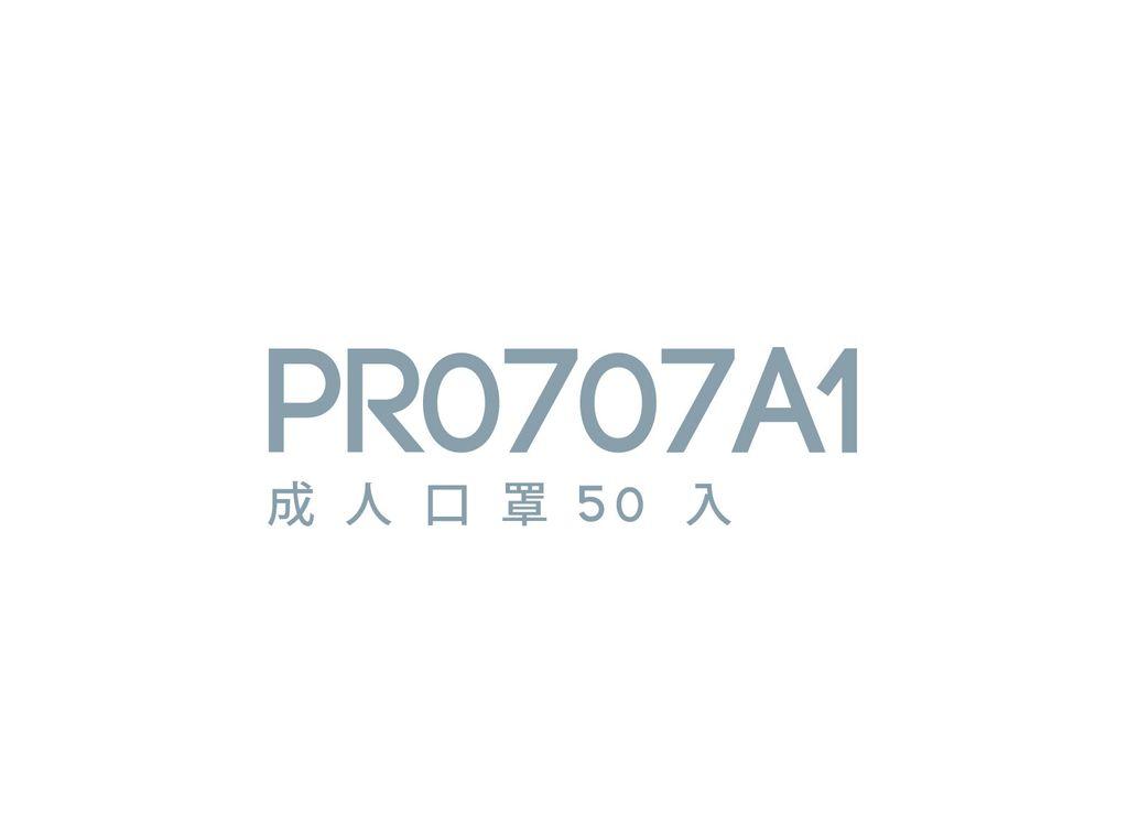 PR0707A1_工作區域 1_工作區域 1.jpg
