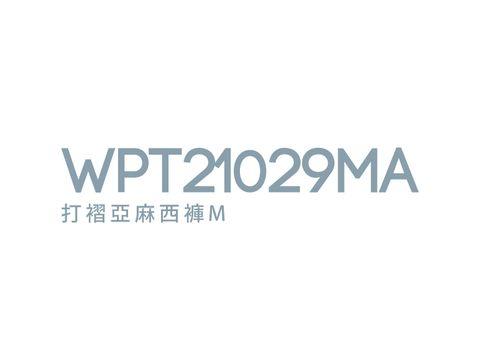 WPT21029MA_工作區域 1.jpg