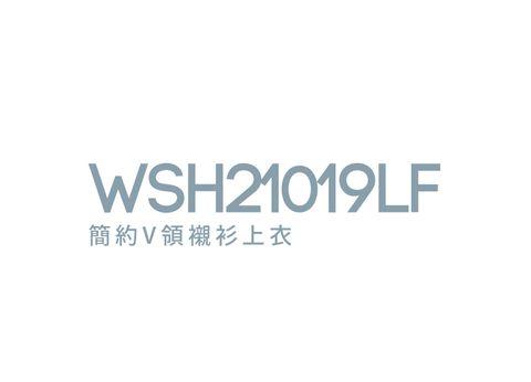 WSH21019LF_工作區域 1.jpg