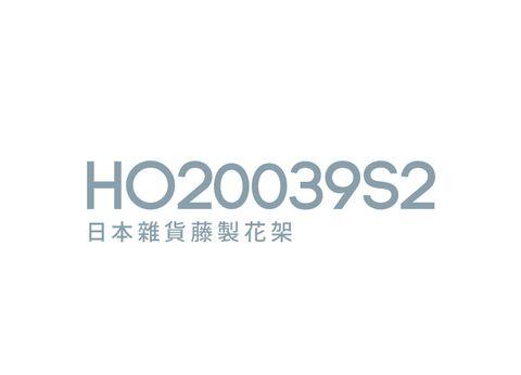 HO20039.jpg