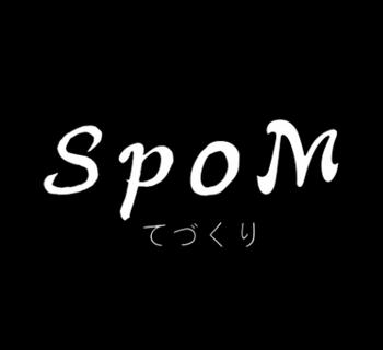 SpoM 全台最大の手機皮套網路商城