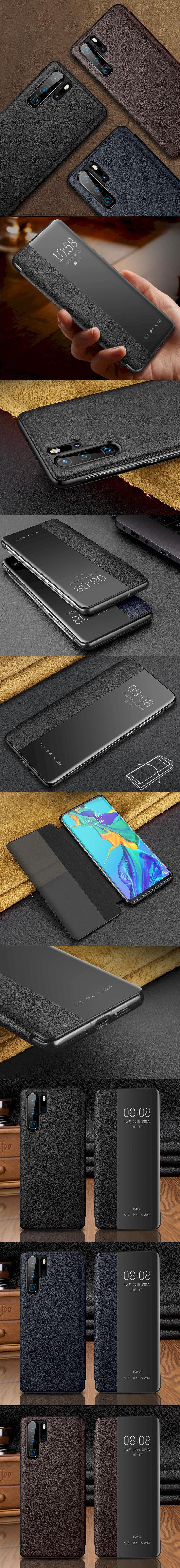 799-Huawei-真皮荔枝紋智能皮套來電顯示視窗保護套