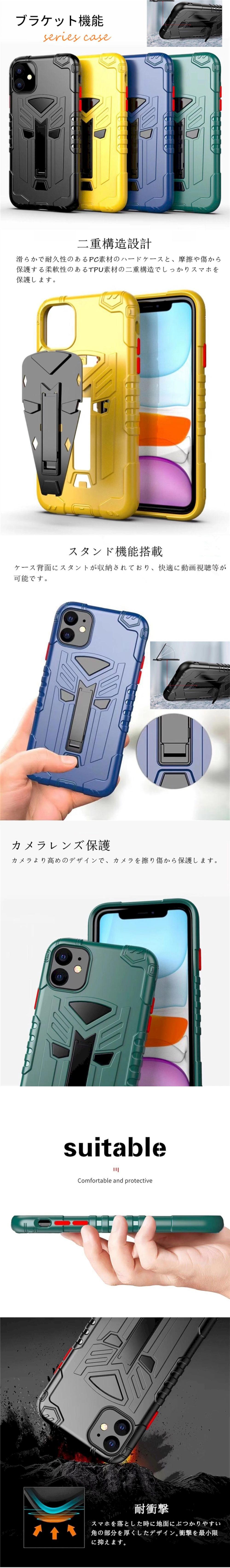 防摔殼防撞內空壓氣墊設計支架功能手機殼