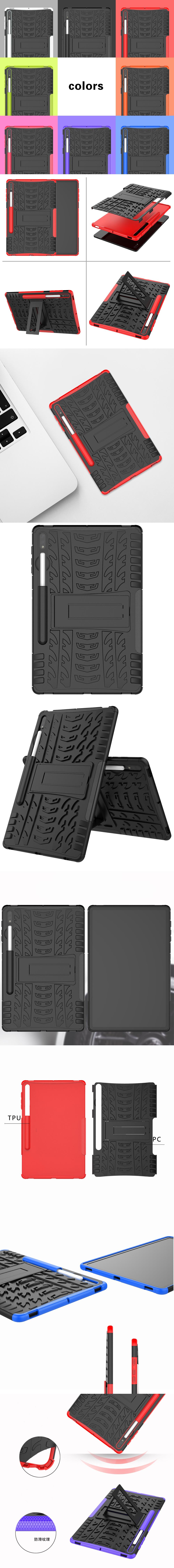 399-Samsung-雙層抗震防摔平板保護殼鎧甲盾支架背蓋平板套(Tab S7)