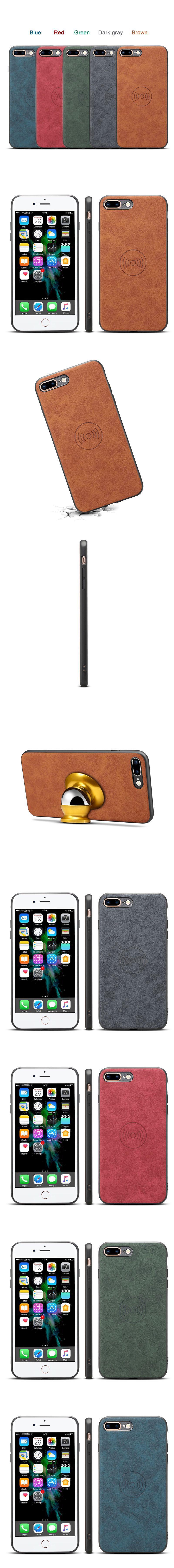 【限時活動價現貨出清】IPhone 8 7 Plus 牛皮仿真皮保護殼手機殼背蓋內置鐵片(無磁鐵)