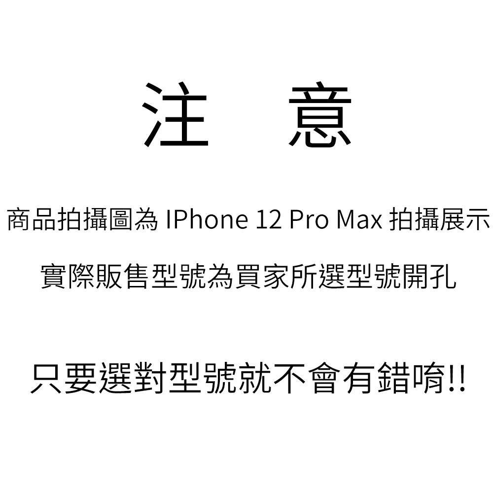380-Apple-暗磁翻蓋磁吸手機套皮套.jpg