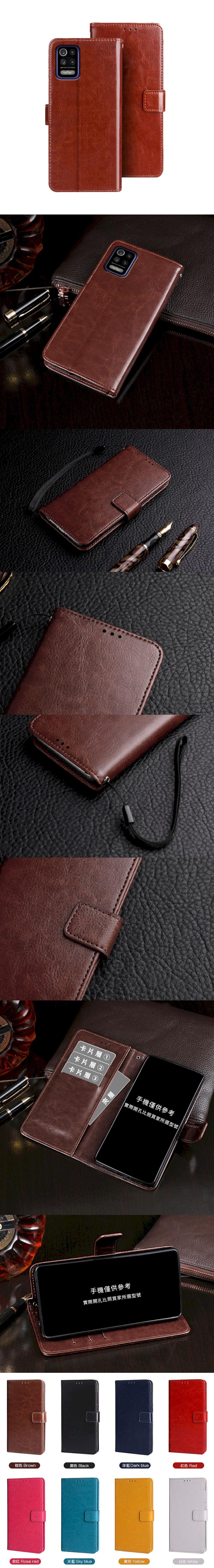 299-lg-扣帶左右翻蓋皮套(K52)