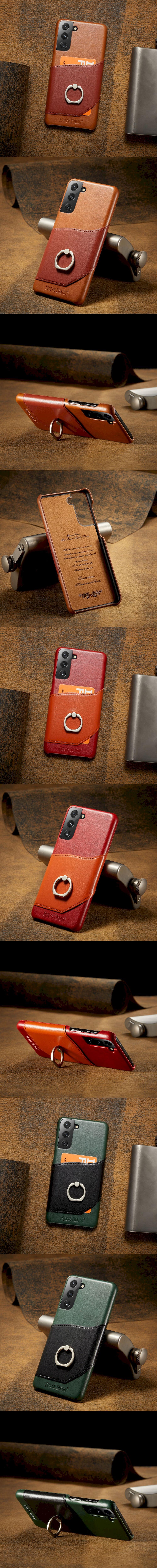 640-Samsung-牛皮真皮跳色插卡造型支架(S21)