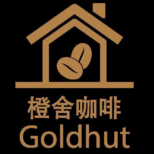 橙舍咖啡 Goldhut