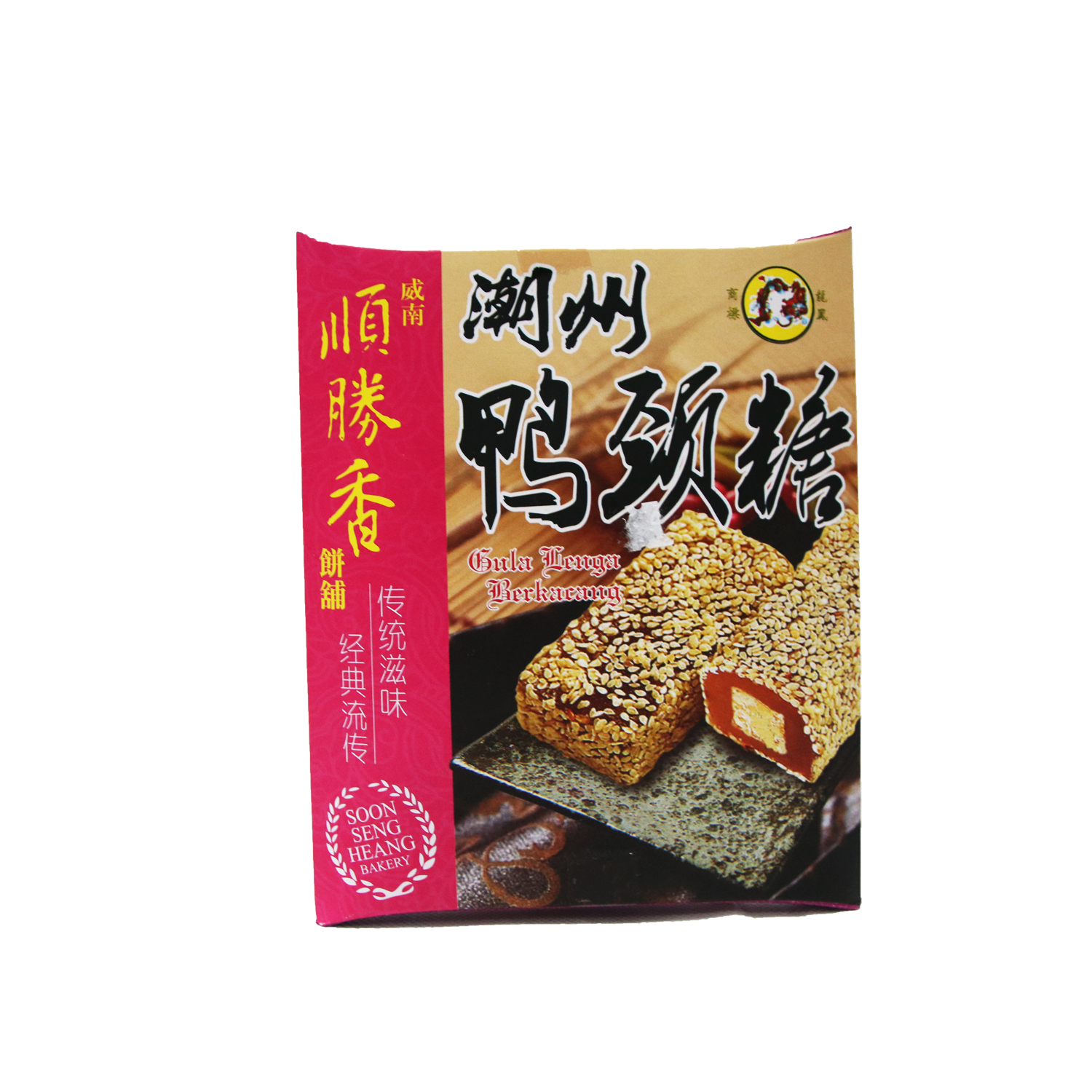 ChaoZhou Duck Neck Candy 潮州鸭颈糖
