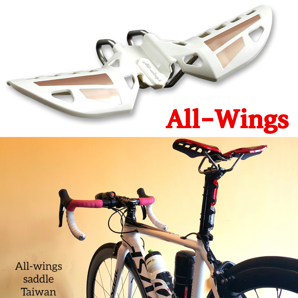 All wings.png