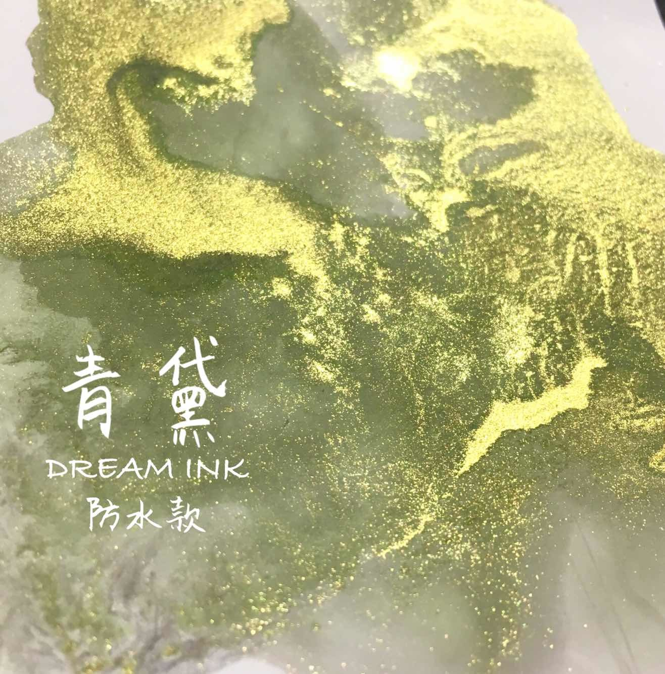dreamink - qingdai sample 1.jpg