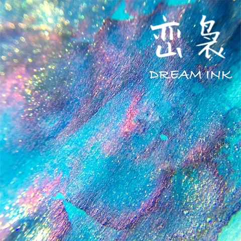 dream ink highland Breeze Sample 1.jpg