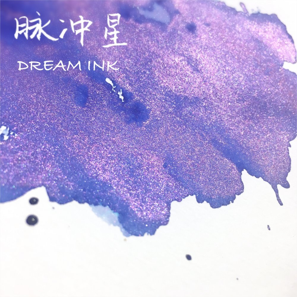 dream ink - pulsar.jpg