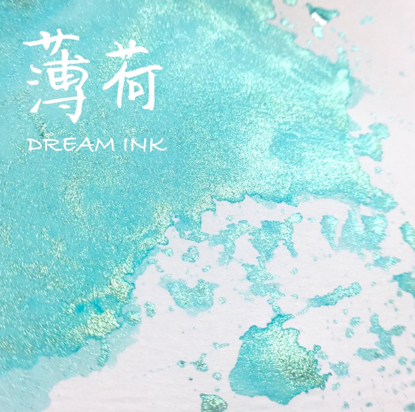 dream ink peppermint.jpg