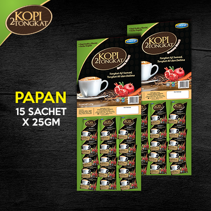 Product Image (K2T Papan S)-2.png