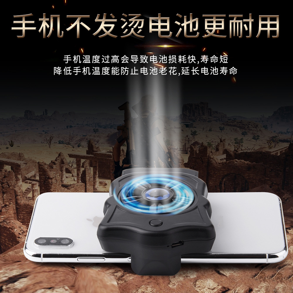 Mobile Game Cooling Pad Cooling Fan Phone Cooler Pad Cooler Fan