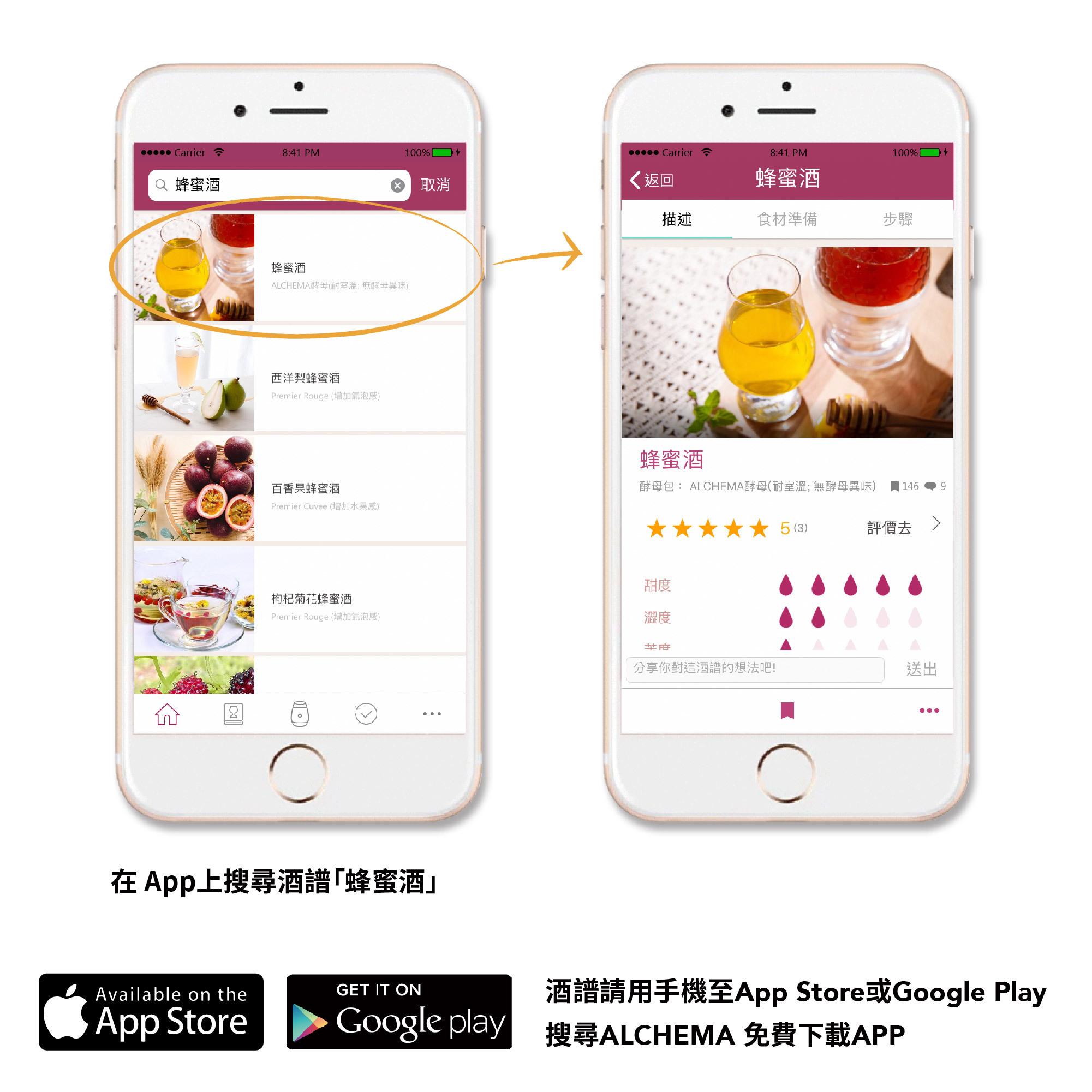 材料包App畫面-22.jpg