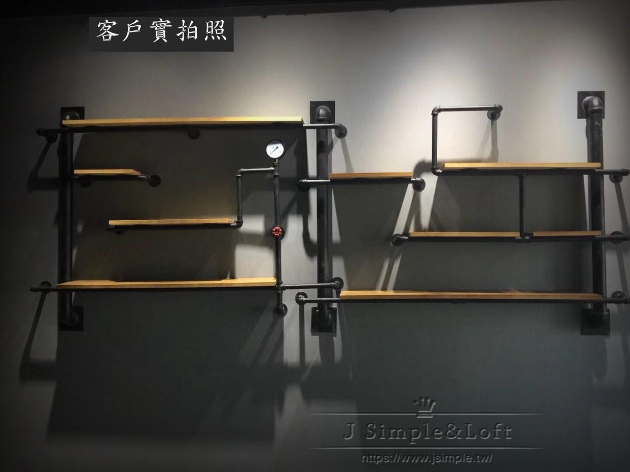 I1拼接水管實木層架 (2).jpg