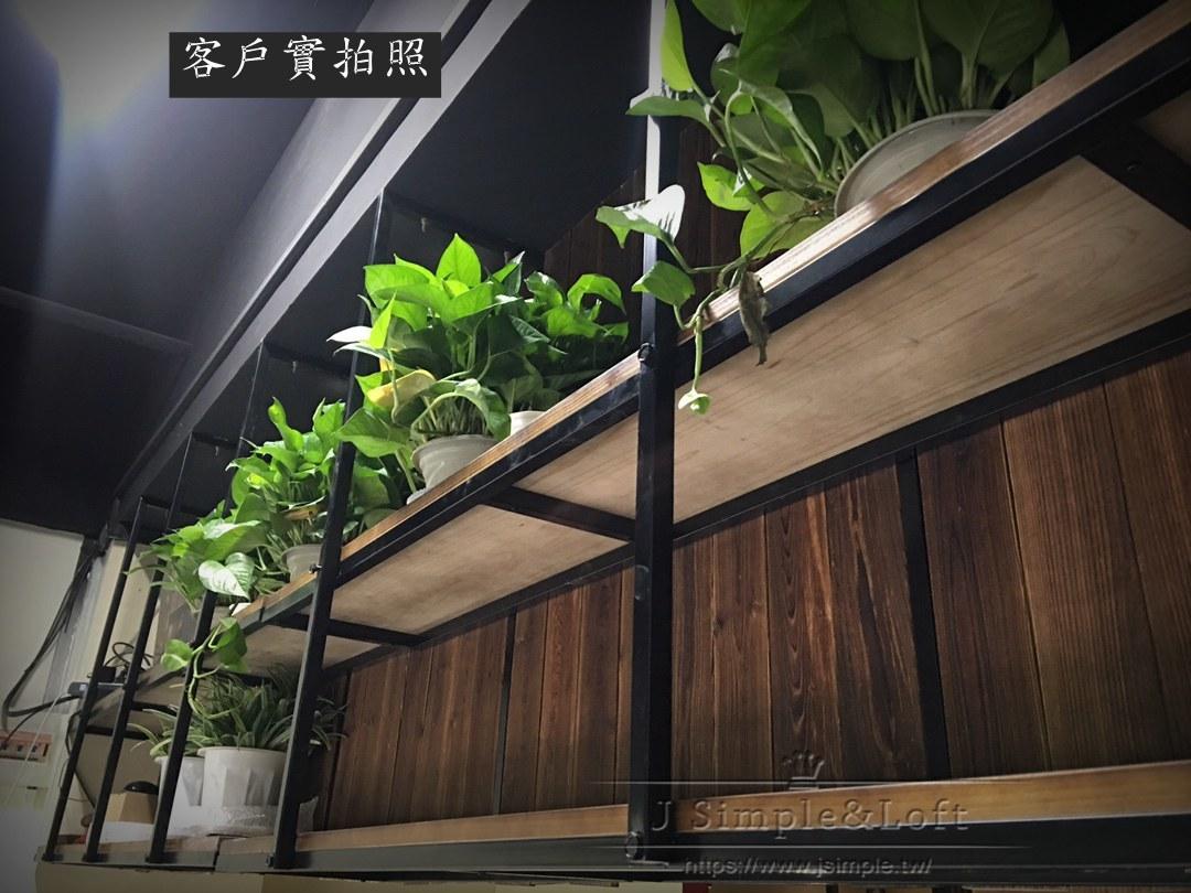 K1LOFT鐵框實木層板吊櫃 (1).jpg