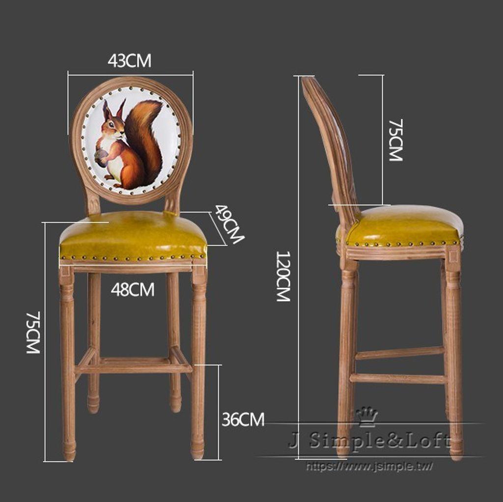 25法式高腳吧椅 (2).jpg