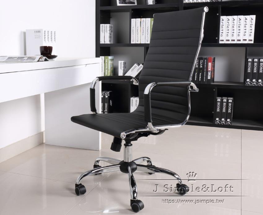 7辦公椅BN54 (1).jpg