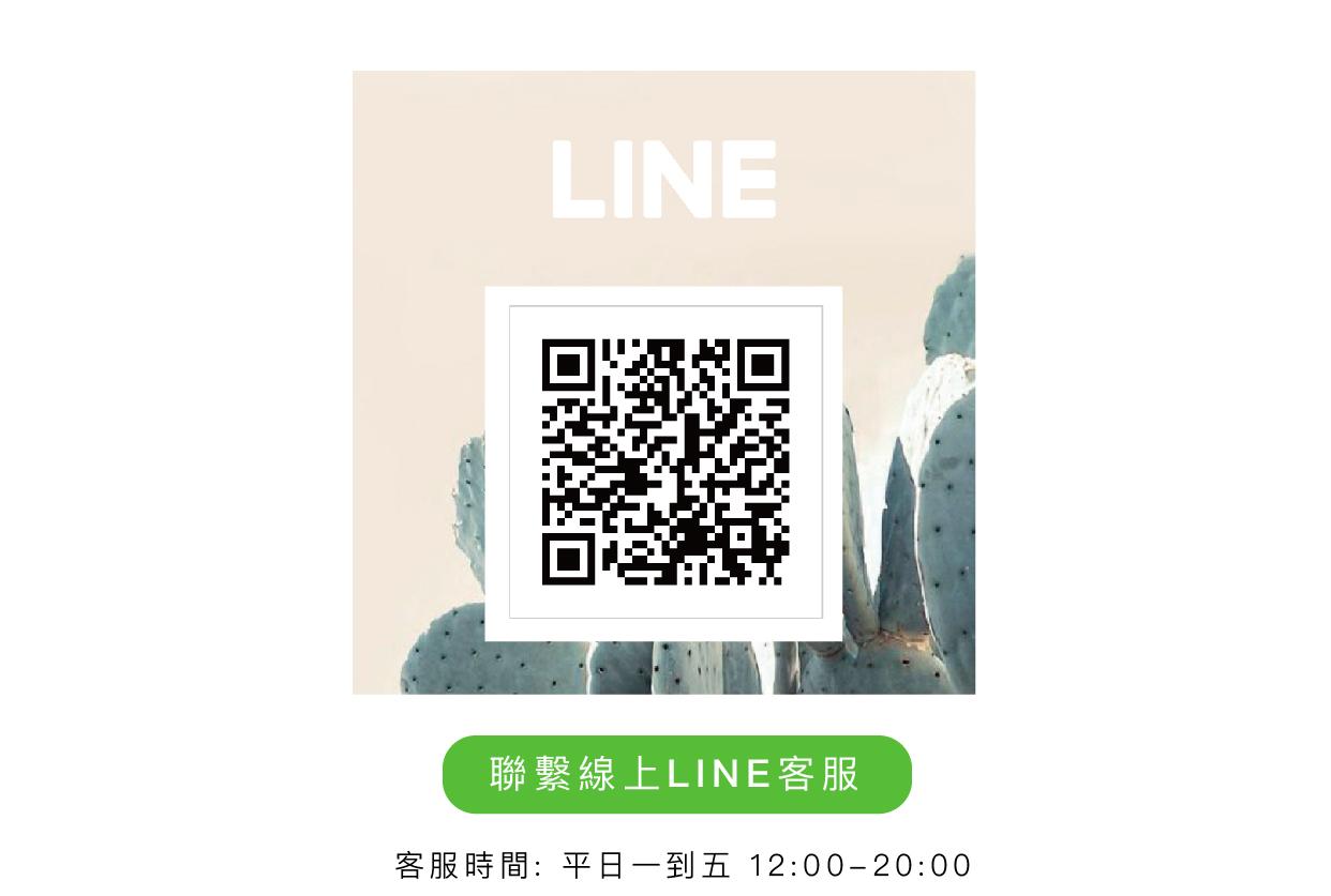 售後illus_LINE QODE.jpg