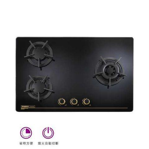 TG-8533G 高熱效三口玻璃檯面爐.jpg