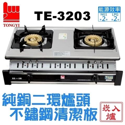 6043-TE-3203.jpg