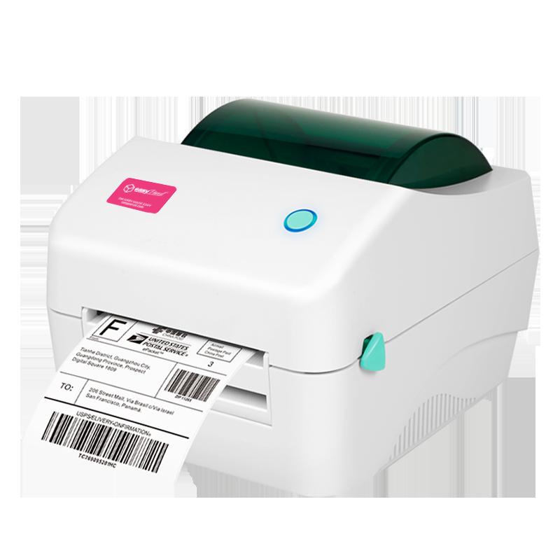Thermal printer (1).png