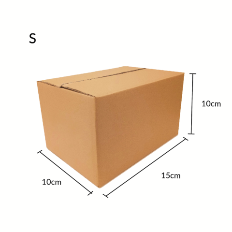 [MY] EasyParcel Shop - carton box and paper craft box 1.png