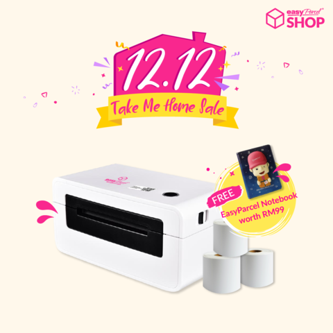 [MY] 1080x1080-12.12 Take Me Home Sale Product Template-02.png