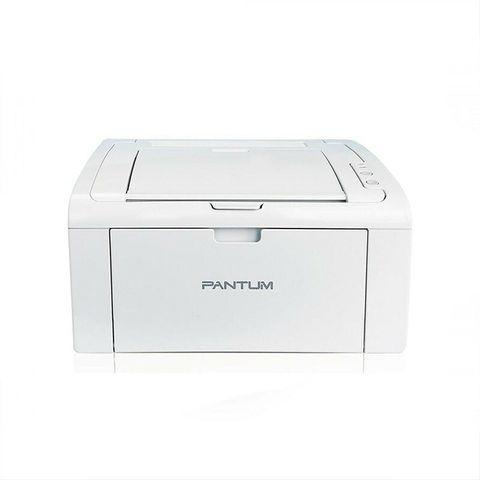 pantum-printer-p2506.jpg